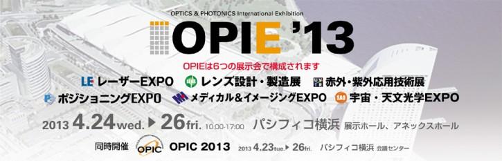 opie_top_header