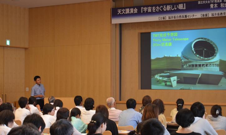 20140629_福井県自然保護センター_web