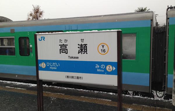 臼田さんからの感想<br /> 四国で初めて見た雪が降る中、比地小学校を訪れたのを思い出します。外は寒かったですが、生徒さんの元気な声や話に興味を持つ表情を見ると暖かい気持ちになりました。