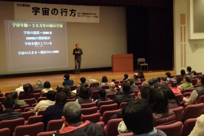 聴衆の皆さんも谷口さんの語る宇宙の謎に深く引き込まれたのではないでしょうか。