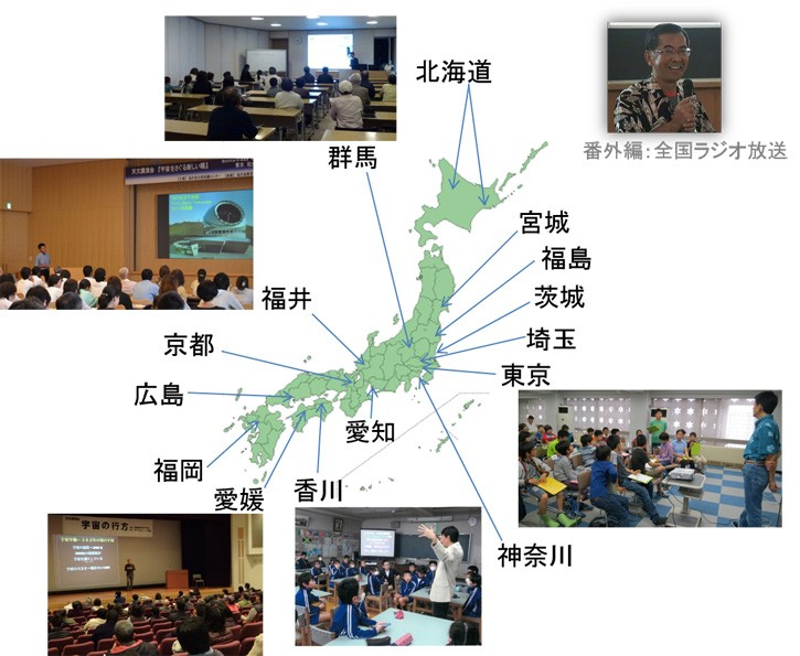 2014年度講演会マップ