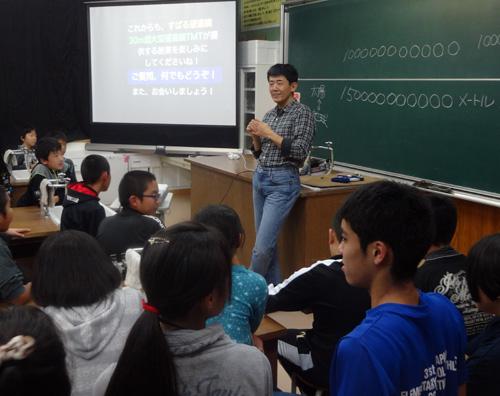 (臼田さんからの感想) 生徒さんの元気な姿を思い出しながら、感想文を読ませていただきました。皆さん、楽しんでいただけたようで嬉しい限りです。