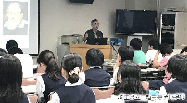 埼玉県川越高校